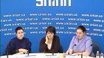 """""""Анализ конфликтов между ВПЛ и принимающими общинами"""""""