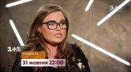 """Украинка, которая выросла в США - смотрите """"Модель XL"""" на 1+1"""