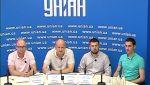 """""""В Украине появилась новая сеть для соседей - Сосед.Online"""""""