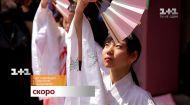 Родина напрокат – дивіться Світ навиворіт у Японії. Анонс 2