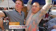 Дмитро Комаров у лігві якудза – дивіться Світ навиворіт на 1+1