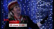 Лідія Федорівна співає заради сина – чи стане вона новою зіркою з народу?