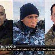 Сімферопольський окупаційний суд почав виносити вироки для наших військовополонених