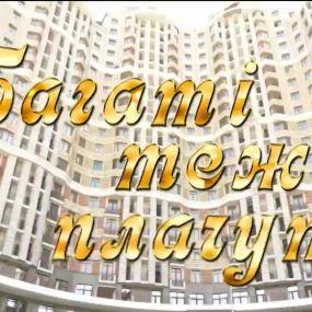 Жилой комплекс «Фундуклеевський» люди достроили за собственные деньги