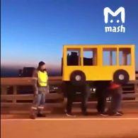 Росіяни прикинулися автобусом