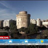 Мій Путівник. Греція – унікальне місто Салоніки