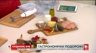 Євген Клопотенко поділився рецептом курки з двома соусами, який привіз з ОАЕ