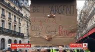 Протести жовтих жилетів охопили Бельгію і Нідерланди
