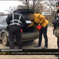 В Одесі на в'їздах та виїздах до міста розгорнули 31 контрольно-пропускний пункт
