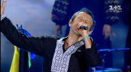 """Океан Ельзи –  """"Небо над Дніпром"""". Концерт до Дня Незалежності"""