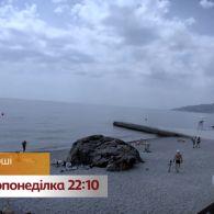 Отдых в Крыму под российскими знаменами – смотри в программе Гроші на 1+1
