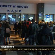 Укрзалізниця відкрила продаж місць на святкові дати у популярних напрямах