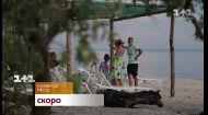 Які курортні дива пропонує острів Джарилгач  - дивіться новий сезон Інспектор. Міста скоро на 1+1