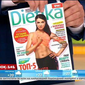 Валентина Хамайко стала обличчям нового випуску журналу Viva Дієтика