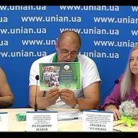 Діяльність  та досягнення  продовольчого фонду КМБФ «Фудбенк» в Україні за 2011-2017 роки