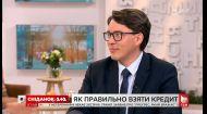 Адвокат Лаврентий Царук рассказал о подводных камнях потребительских кредитов