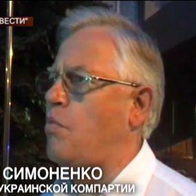 Як живе колишній лідер забороненої КПУ Петро Симоненко