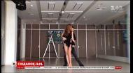 Слава Камінська опублікувала відео з репетиції Танців з зірками