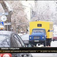 У  найближчі дні Україну скують морози