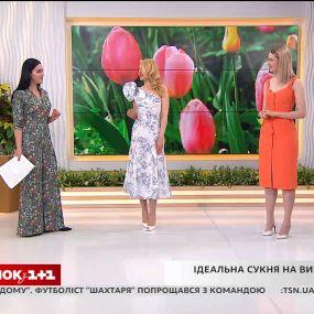 Асиметрія та багатошаровість: обираємо сукню на випускний зі стилістом Анною Пономаренко