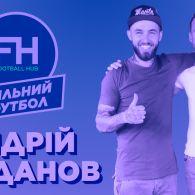 Мильний футбол 1 сезон 8 випуск. Андрій Богданов