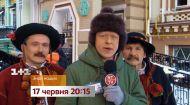 Знай наших - журналіст каналу Раша Тумороу