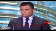Клімкін домагатиметься зустрічі з Ле Пен, щоб змінити її думку про Україну