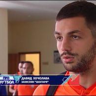 """Олександрія - Шахтар - 0:2. Чому """"гірникам"""" непросто далася перемога над суперником"""