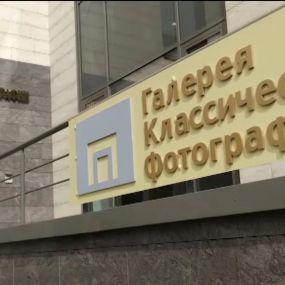 Вице-президент «Рошен» Сергей Зайцев спонсирует московскую фотогалерею