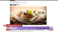 В Італії створили десерт, який підтримує організм у тонусі