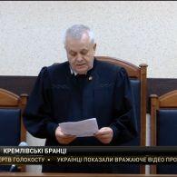 У Сімферопольському суді українським морякам-військовополоненим призначили 60 діб арешту