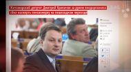 Смертельна ДТП житомирського депутата Дмитра Кропачова: на переході п'яний збив на смерть жінку