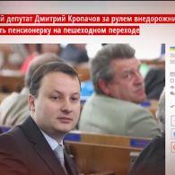 Смертельное ДТП житомирского депутата Дмитрия Кропачева: на переходе пьяный сбил насмерть женщину