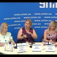 Презентація проекту Жінки в політиці Україна-ЄС