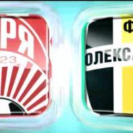 Зоря – Олександрія – 0:0. Відео матчу