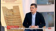 """Продюсер фільму """"Скарби нації"""" Акім Галімов про таємниці козаків та  екстремальні зйомки"""