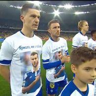 """Футболісти """"Динамо"""" вийшли на матч в футболках на підтримку Ярмоленка"""