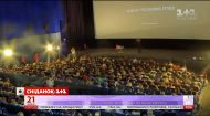 Що дивитися на ОМКФ 2017