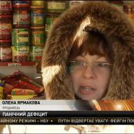 Російські медіа розповідають байки про воєнний стан в Україні