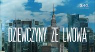 Наші пані у Варшаві 2 сезон 3 серія