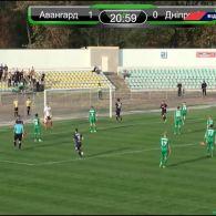 """СК Дніпро-1 закріпив лідерство в Першій лізі перемогою над """"Авангардом"""""""