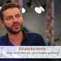 ТОП 3 холостяка: Егор Гордеев, Ivan NAVI и Богдан Юсипчук рассказали, как покорить их сердца