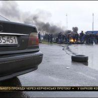 """Протест """"євробляхерів"""" заблокував кордон України з Польщею"""