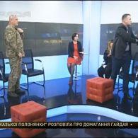Депутати Барна і Левченко побилися в прямому ефірі