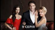 Две матери 1 сезон 9 серия