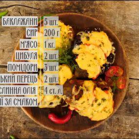 Фаршированные баклажаны - правила Сніданка с Людмилой Коровьяковой