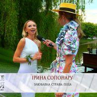 Ирина Сопонару рассказала, о каком предложении руки и сердца она мечтает