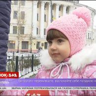 Як готуються українці до новорічних свят