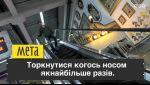 #ОКТЕТ 1 сезон 3 выпуск