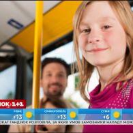 Чи мають діти від п'яти років стояти у громадському транспорті - опитування Сніданку
